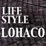 無印良品やKALDIなどなど。ライフスタイル通販はLOHACOがお得なんだね!