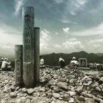 初心者にはキツかった…#登山#塔ノ岳#山頂 (by Instagram)