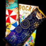ポッキーのデザインがかわいい。#ポッキー#pocky#カラフルシャワー (by Instagram)