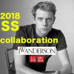 2018春夏も続投決定!「ユニクロ × J.W.アンダーソン」の第二弾コラボコレクションを狙え!