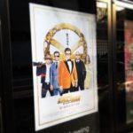 観てきました キングスマン / ゴールデンサークル。とにかくカッコいい。特にコリン・ファース。 (by Instagram)