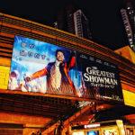 グレイテスト・ショーマン観てきました。めっちゃくちゃ良かった! (by Instagram)